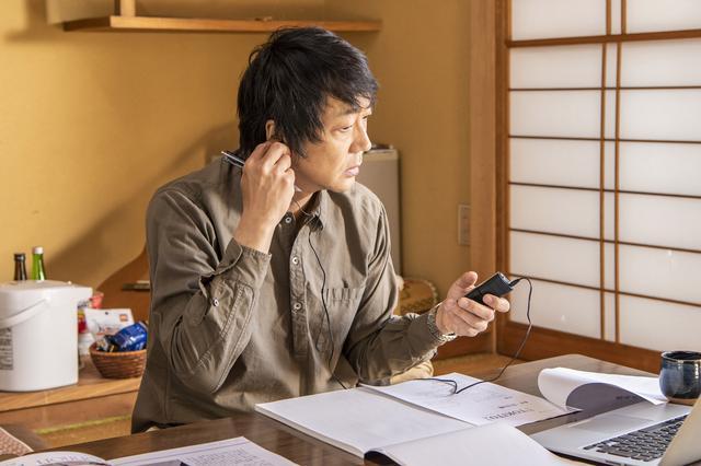 画像6: 多部未華子出演映画『空に住む』岸井ゆきの、美村里江、岩田剛典ら出演キャスト写真が公開