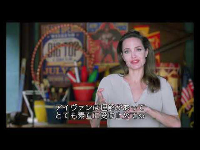画像: ゴリラのアイヴァン|インタビュー:アンジェリーナ・ジョリー|Disney+(ディズニープラス) youtu.be