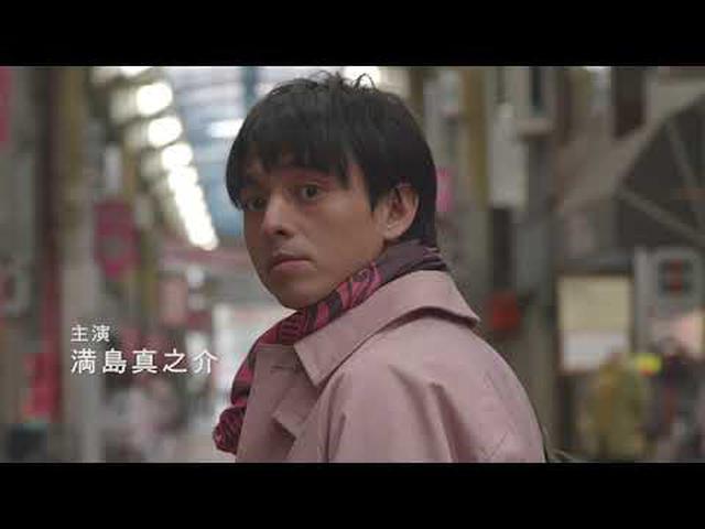 画像: ドラマ「カレーの唄。」特報映像(10月1日スタート) youtu.be
