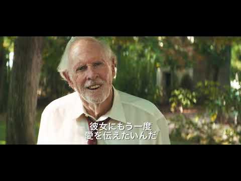 画像: 「43年後のアイ・ラヴ・ユー」 特報30秒 youtu.be