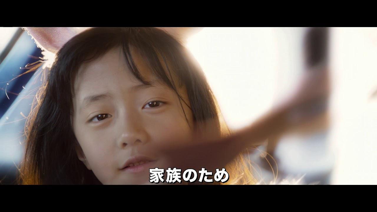 画像: 【予告】フライト・キャプテン www.youtube.com