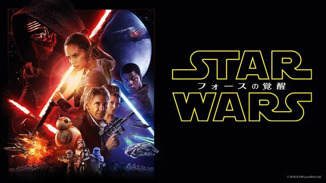 画像1: © 2020 Lucasfilm Ltd.
