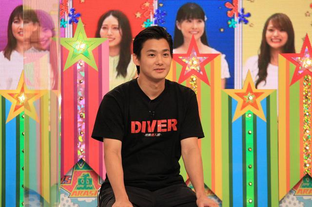 画像9: 福士蒼汰率いる『DIVER-特殊潜入班-』チームが、9月17日放送のVS嵐に出演!