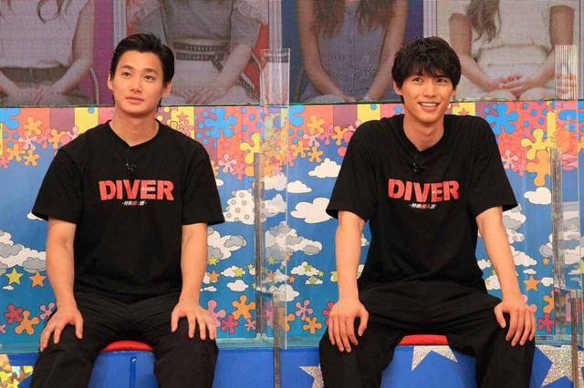 画像8: 福士蒼汰率いる『DIVER-特殊潜入班-』チームが、9月17日放送のVS嵐に出演!