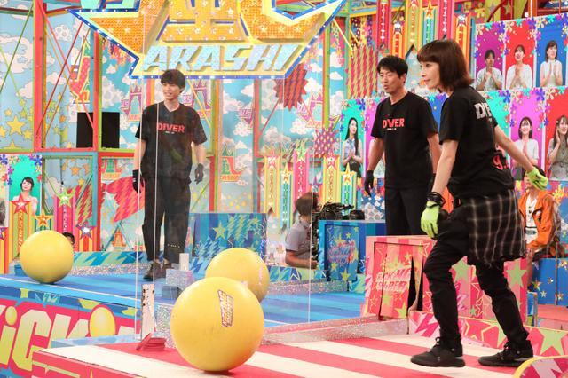 画像1: 福士蒼汰率いる『DIVER-特殊潜入班-』チームが、9月17日放送のVS嵐に出演!