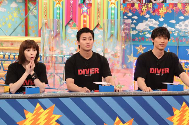 画像11: 福士蒼汰率いる『DIVER-特殊潜入班-』チームが、9月17日放送のVS嵐に出演!