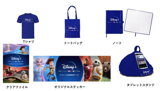 画像: © 2020 Disney and its related entities