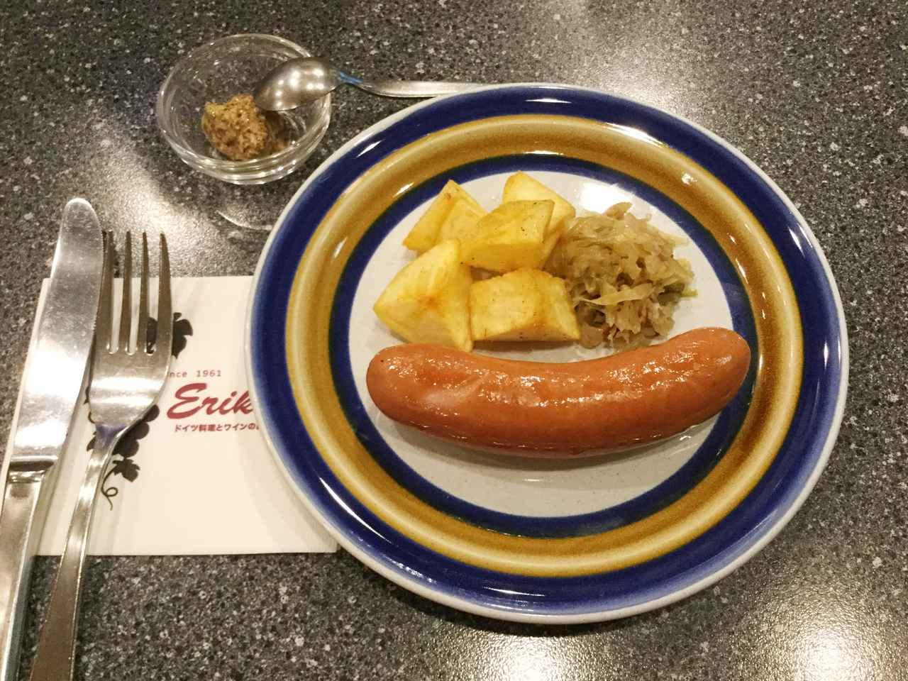 画像: 池袋シネマ・ロサから徒歩1分のドイツ料理店エリカとのタイアップメニュー