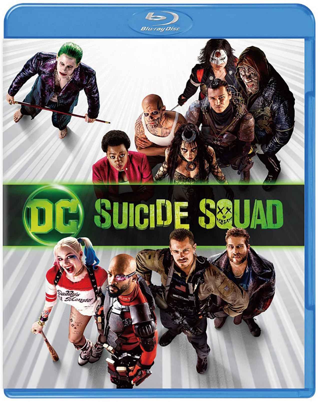 画像: 『スーサイド・スクワッド』 ブルーレイ/ DVD リリース中 ワーナー・ブラザース ホームエンターテイメント SUICIDE SQUAD and all related characters and elements are trademarks of and © DC Comics.© 2016 Warner Bros. Entertainment Inc. and Ratpac-Dune Entertainment LLC. All rights reserved.