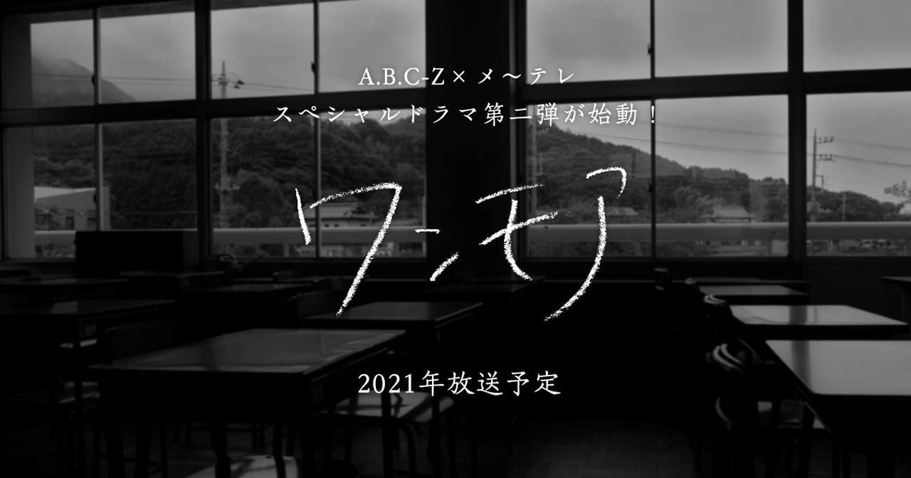 画像: ワンモア - 名古屋テレビ【メ~テレ】