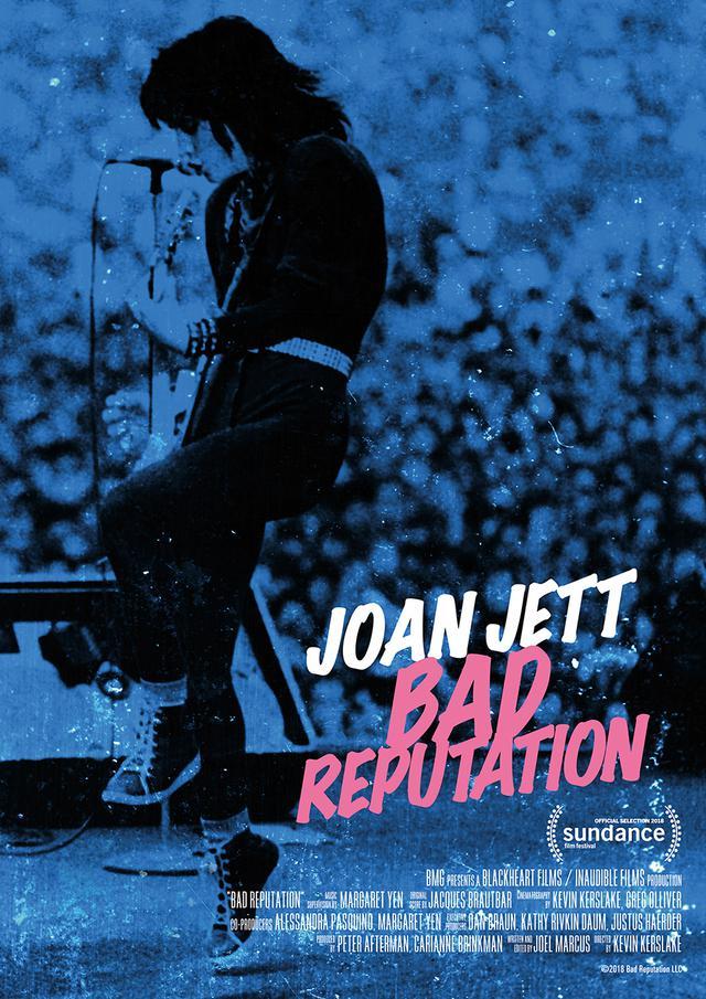 画像: プレミア上映の大反響を受けて『ジョーン・ジェット』が単独公開決定