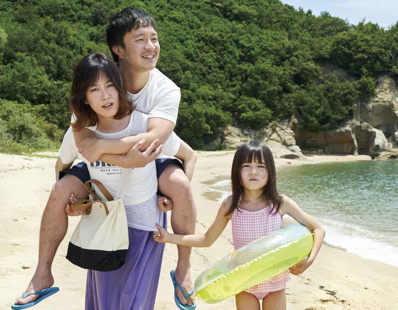 画像4: 濱田岳×水川あさみ『喜劇 愛妻物語』特別映像<感動編>が解禁!