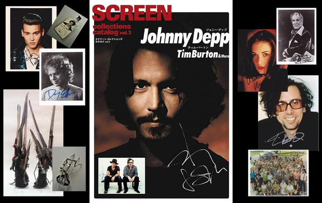 画像: ジョニー・デップ主演の名作「シザーハンズ」の製作から30年。【SCREEN Collections catalog】 Vol.3/ジョニー・デップ+ティム・バートン & More『完全限定版』が、9月30日発売決定(予約受付中)