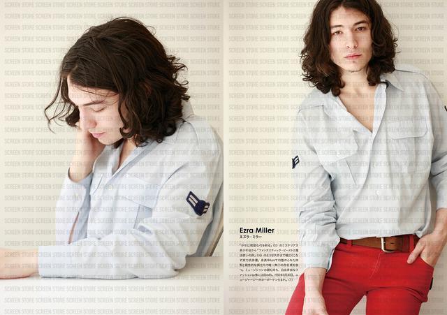 画像2: 【WEB限定発売!】ティモシー・シャラメなどを収録した写真集『Beautiful Boys 美しい男たち』