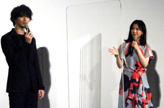 画像: 初共演の吉高・横浜