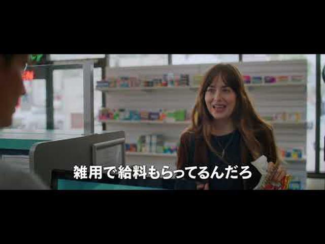 画像: 『ネクスト・ドリーム/ふたりで叶える夢』予告編<12.11(金)公開!> youtu.be
