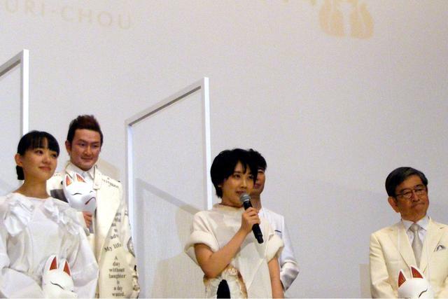 画像: 最後にメッセージ・松本穂香と角川春樹監督