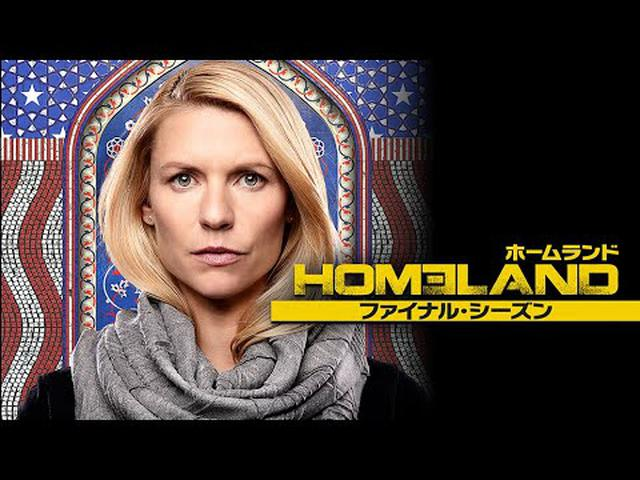 画像: 『HOMELAND/ホームランド ファイナル・シーズン』2020.12.16 デジタル配信&DVDコレクターズBOXリリース youtu.be