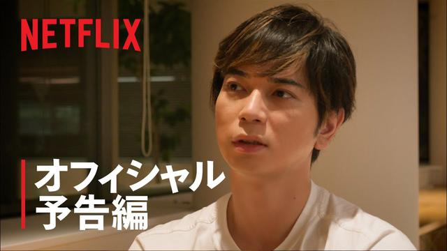 画像: 『ARASHI's Diary -Voyage-』 第17話 予告編 - Netflix youtu.be