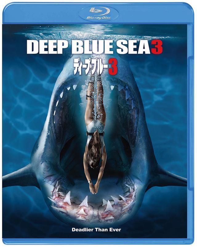 画像: 超人気サメ映画の最新作「ディープ・ブルー3」の楽しみ方、教えます!