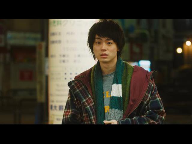 画像: 映画『花束みたいな恋をした』本予告映像(1月29日公開) youtu.be