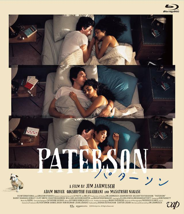 画像: 「パターソン」バップよりブルーレイ&DVD発売中
