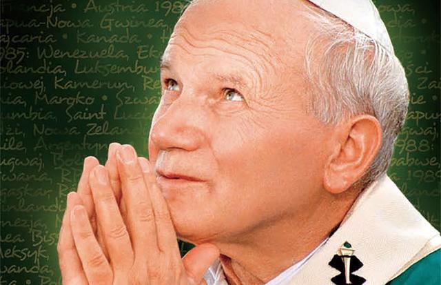 画像: 「ヨハネ・パウロ2世あなたを探し続けて」