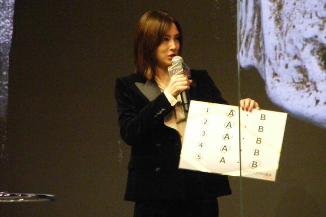 画像3: 映画『ドクター・デスの遺産―BLACK FILE―』完成報告イベントに主演・綾野剛と北川景子が登壇!芸能界同期の2人のコンビ度は何%?