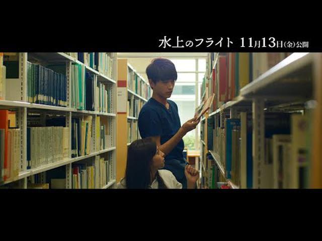 画像: 映画『水上のフライト』本編映像(11月13日公開) youtu.be