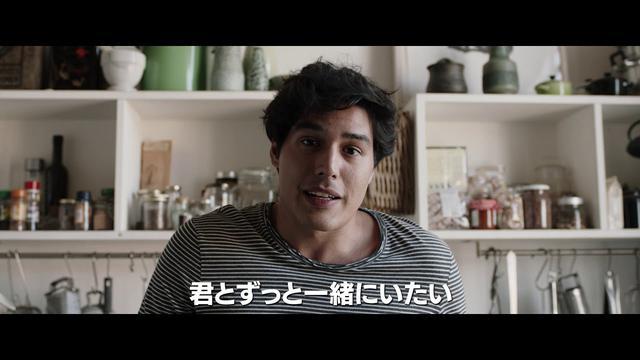 画像: 映画『天空の結婚式』予告編/1.22(金)公開 youtu.be