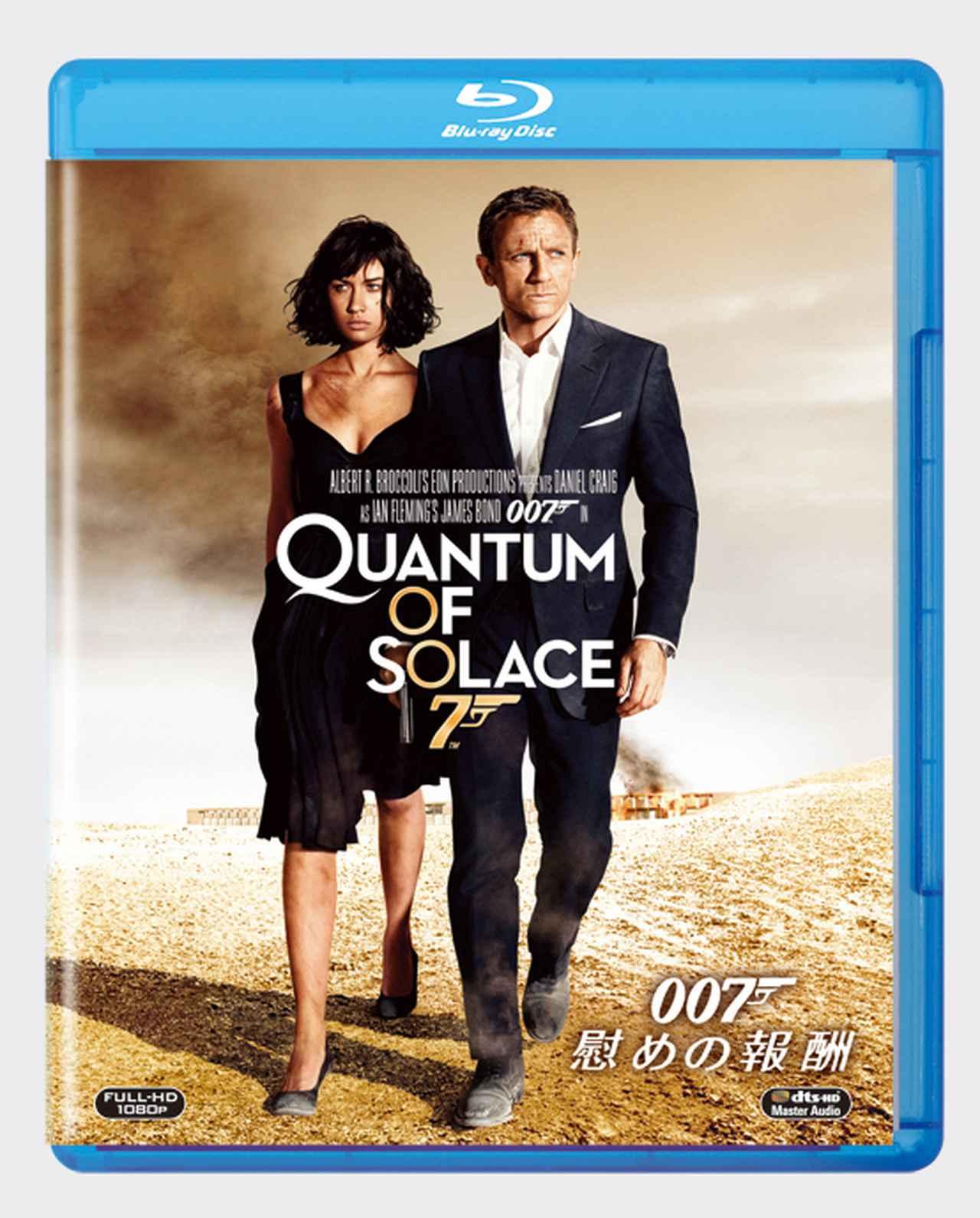 画像2: 新作を観る前にプレイバック!ダニエル・クレイグ版007の道のりとは?
