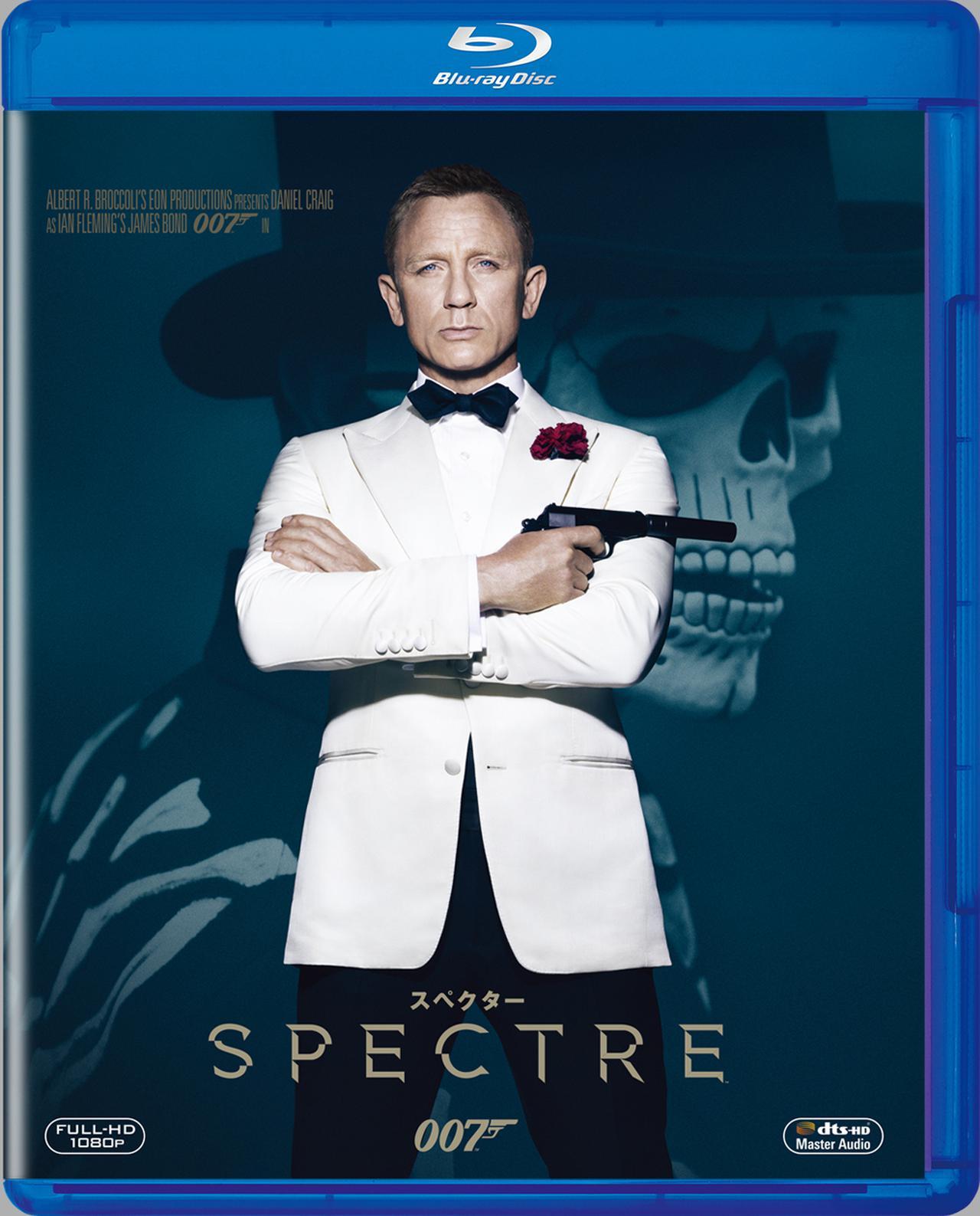 画像4: 新作を観る前にプレイバック!ダニエル・クレイグ版007の道のりとは?