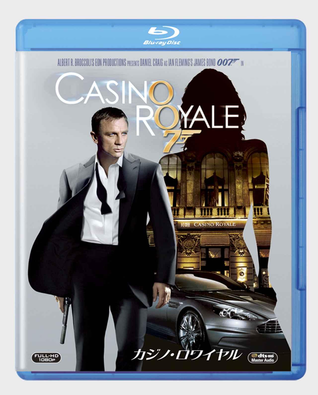 画像1: 新作を観る前にプレイバック!ダニエル・クレイグ版007の道のりとは?