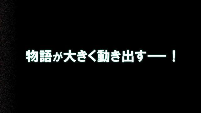 画像: 『特別上映版 ワールドトリガー2nd シーズン』 youtu.be
