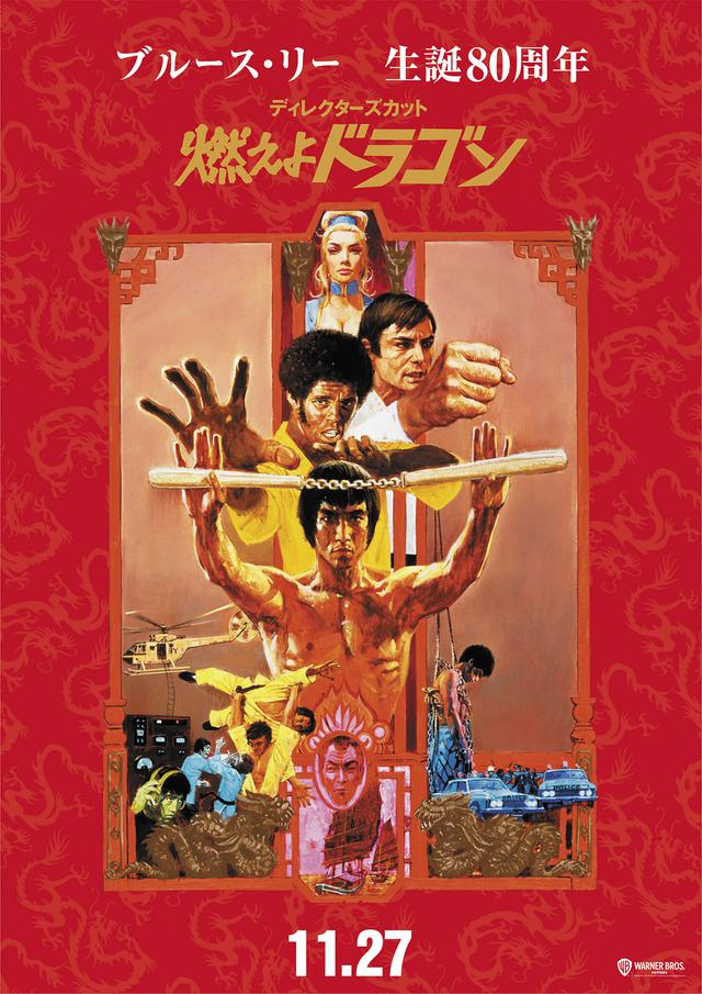 画像: 香港アクション映画の金字塔がスクリーンに蘇る!