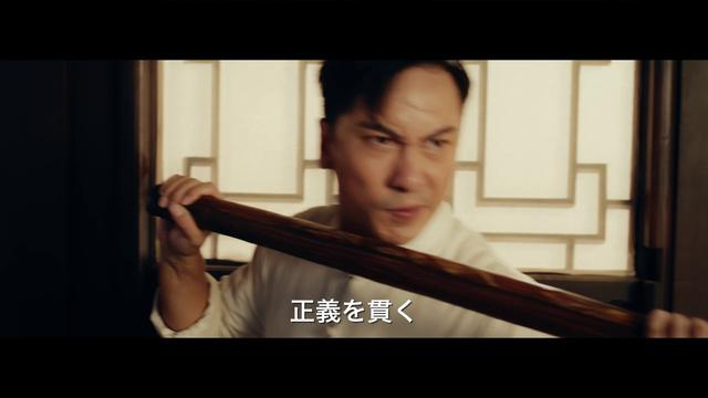 画像: 映画『イップ・マン 宗師』新予告編②|2020年11月公開 www.youtube.com