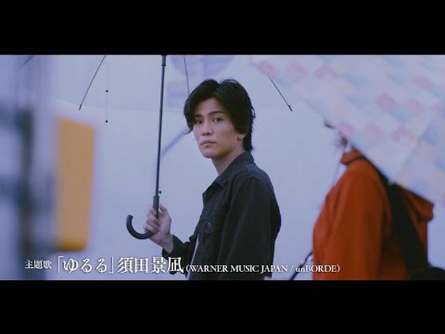 画像: 映画『名も無き世界のエンドロール』本予告映像(1月29日公開) youtu.be