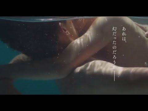 画像: 2020年11月20日(金)「ばるぼら」本予告 youtu.be