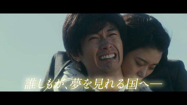 画像: 映画『天外者』:約束編15秒スポット ©︎2020 「五代友厚」製作委員会 youtu.be