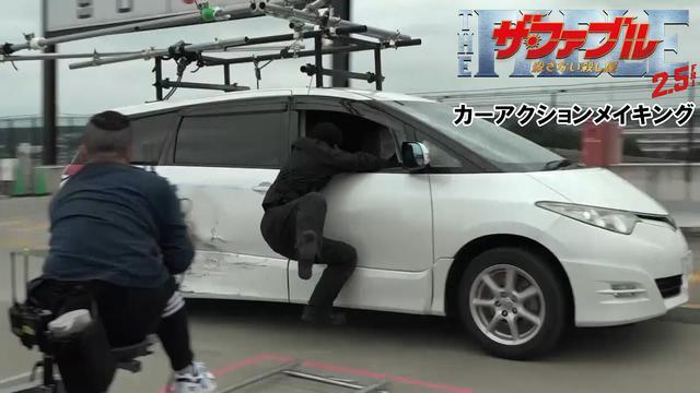 画像: 映画『ザ・ファブル 殺さない殺し屋』カーアクションメイキング【2月5日(金)全国公開!】 youtu.be