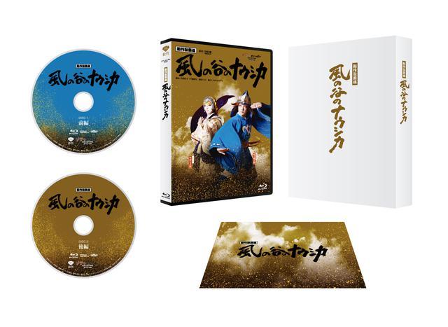 画像: 新作歌舞伎『風の谷のナウシカ』豪華仕様ブルーレイで2021年1月発売決定!