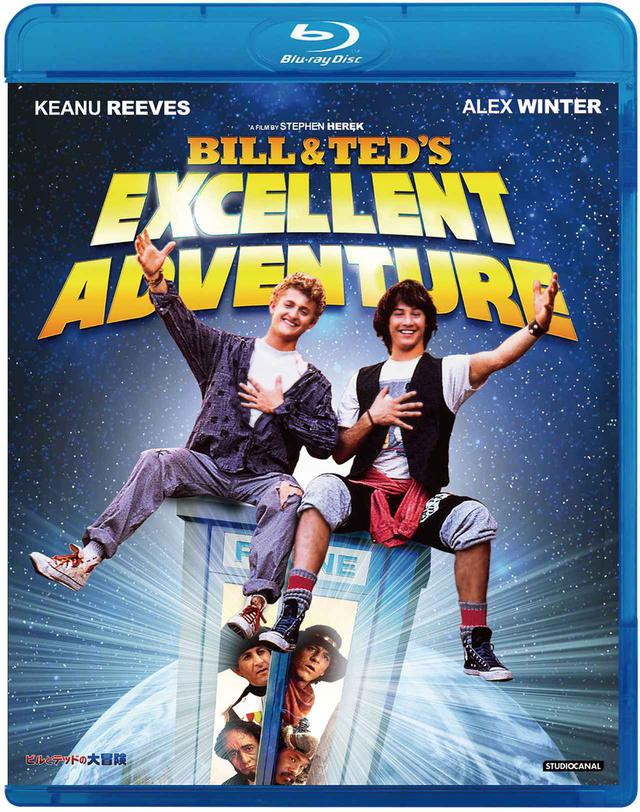 画像: Blu-ray 2,000円+税 DVD 1,500+税 発売・販売元:KADOKAWA ©1989 STUDIOCANAL. AllRights Reserved.