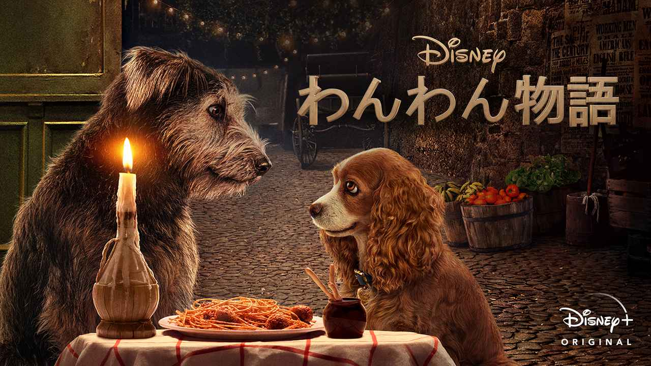 画像5: © 2020 Disney