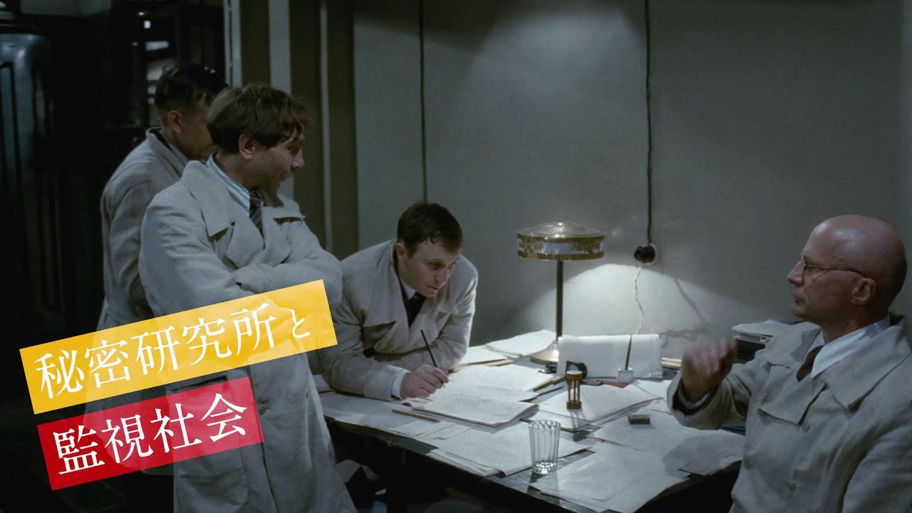 画像: 【特報】史上最も狂った映画撮影『DAU. ナターシャ』2021年2月27日(土)公開! youtu.be