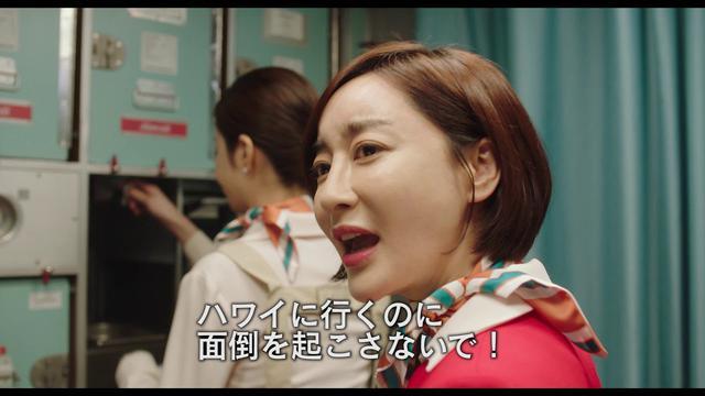 画像: 2/12(金)公開『ノンストップ』予告編 youtu.be