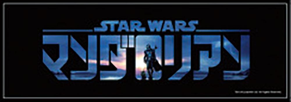 画像: (ディズニープラスでシーズン1・2独占配信中/ウォルト・ディズニー・ジャパン提供) © 2020 Lucasfilm Ltd.