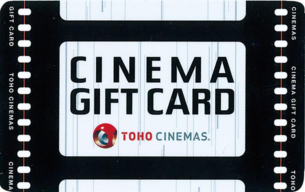画像: 全国のTOHOシネマズでご利用できるギフトカードをプレゼント! TM & © TOHO Cinemas Ltd.All Rights Reserved.