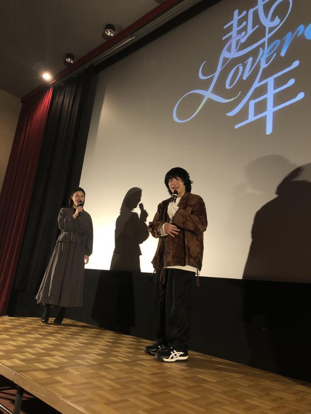 画像: 映画『越年 Lovers』先行公開舞台挨拶、峯田和伸&橋本マナミが地元山形へ凱旋!