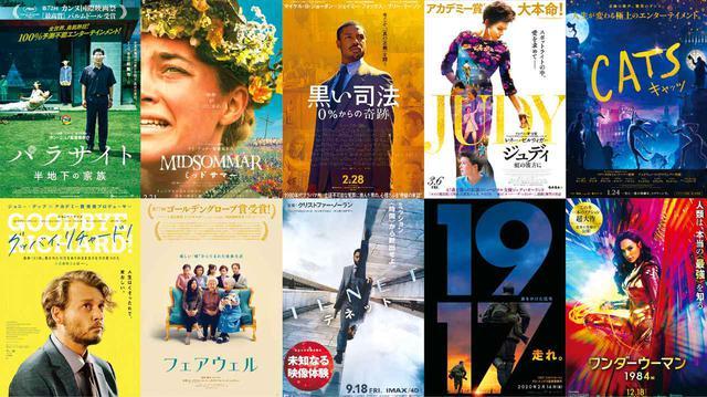 画像: 2020年日本公開 外国映画作品 全リスト - SCREEN ONLINE(スクリーンオンライン)