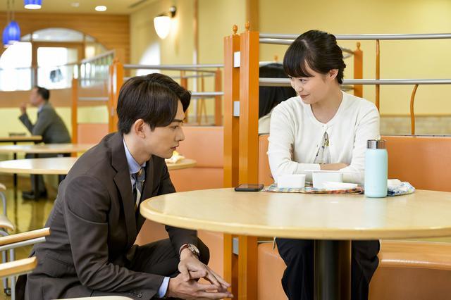 画像1: ©豊田悠/SQUARE ENIX・「30歳まで童貞だと魔法使いになれるらしい」製作委員会